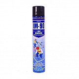 Action Can 1898 LM90 Line Marking Spray Paint Black 750ml Aerosol