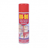 Action Can 1855 RX90 Red Oxide Anti Rust Primer Spray 500ml Aerosol