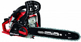 41 cc Petrol Chainsaw with Toolless Chain Tensioning - 41cc 1.5kw 11000 1/min