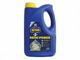 4-In-1 Patio Power 2 Litre