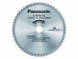 165mm Carbide Tipped Circular Saw Blade for Metal 56 Teeth