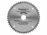 135mm Blade For 14.4 Volt Multi Cut Saw Plastic 48 Teeth