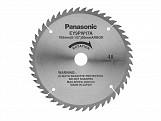 165mm Carbide Tipped Universal Saw Blade for Wood 48 Teeth