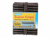 BP 539 Solid Wall Super Grips? Fixings Brown (300)