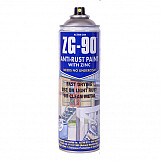 Action Can 1785 ZG90 Cold Zinc Galvanising Paint 500ml Aerosol