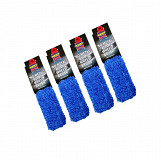 4 x Kent Car Care Microfibre No Metal Alloy Wheel Brush Cleaning Wash Q4334
