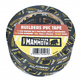 Everbuild Builders Strong PVC Tape Black 50mm X 33m