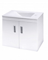 Eastgate 2 Door  Wall Mounted Basin & Cabinet 550mm H x 520mm W - High Gloss White
