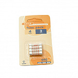 SMJ FU03AC 3A Fuses (Pack Of 4)