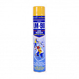 Action Can 1744 LM90 Line Marking Spray Paint Yellow 750ml Aerosol