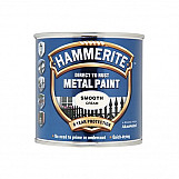 Hammerite HMMSFCR250 Direct To Rust Smooth Finish Metal Paint Cream 250ml