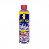 Action Can 2006 AC90 Multipurpose Lubricant Maintenance Spray 425ml Aerosol